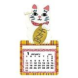 グリーティングライフ 2021年 ミニ マグネット カレンダー 招き猫(右手) C-1238-MG