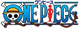 【Amazon限定】ONE PIECE ウィーアー!Song Complete (ジャットサイズステッカー付)