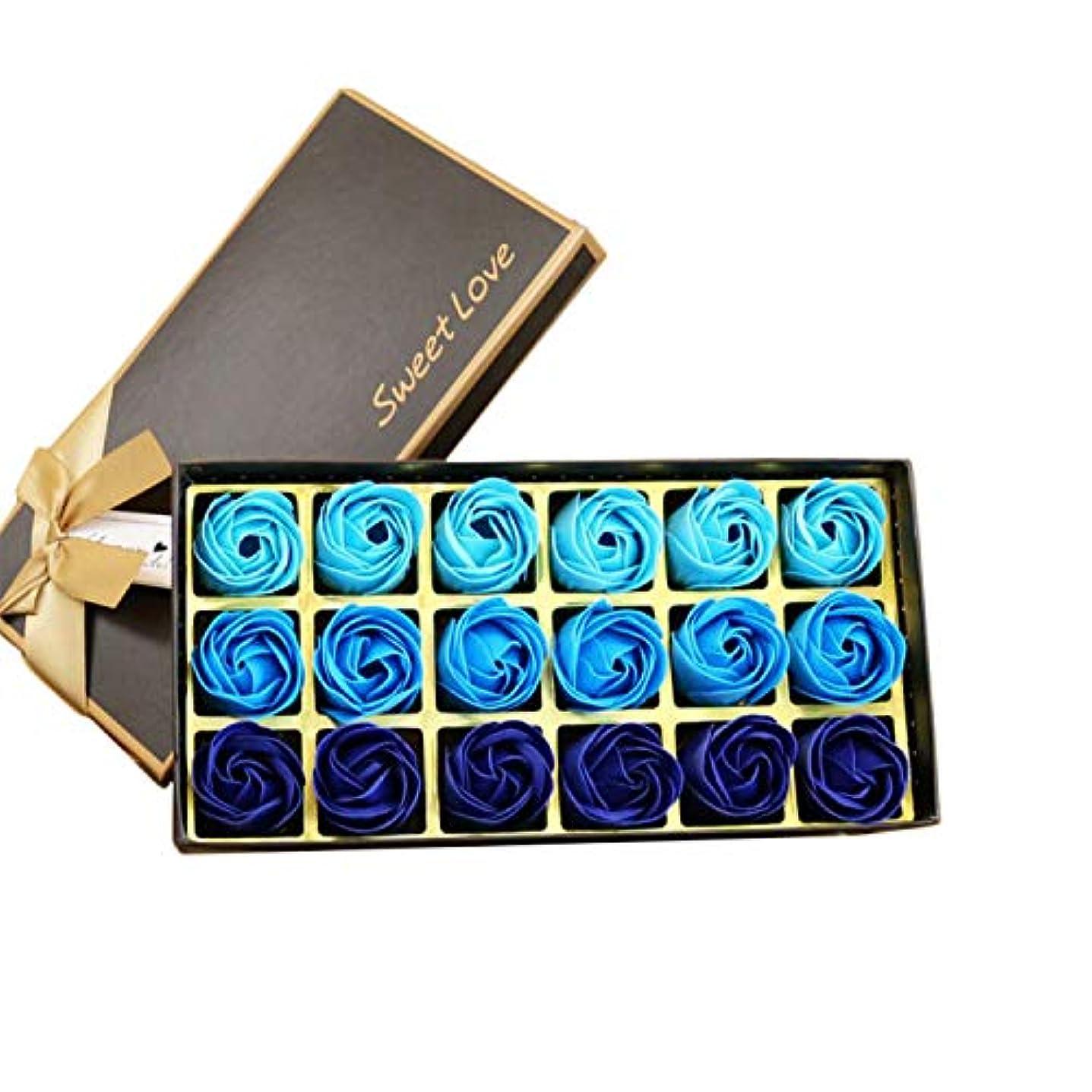 歪めるパノラマオンサントレード 18枚入り 花の香 せっけん バスソープ せっけん ローズフラワー形 ロマンティック 記念日 誕生日 結婚式 バレンタインデー プレゼント (ブルー)