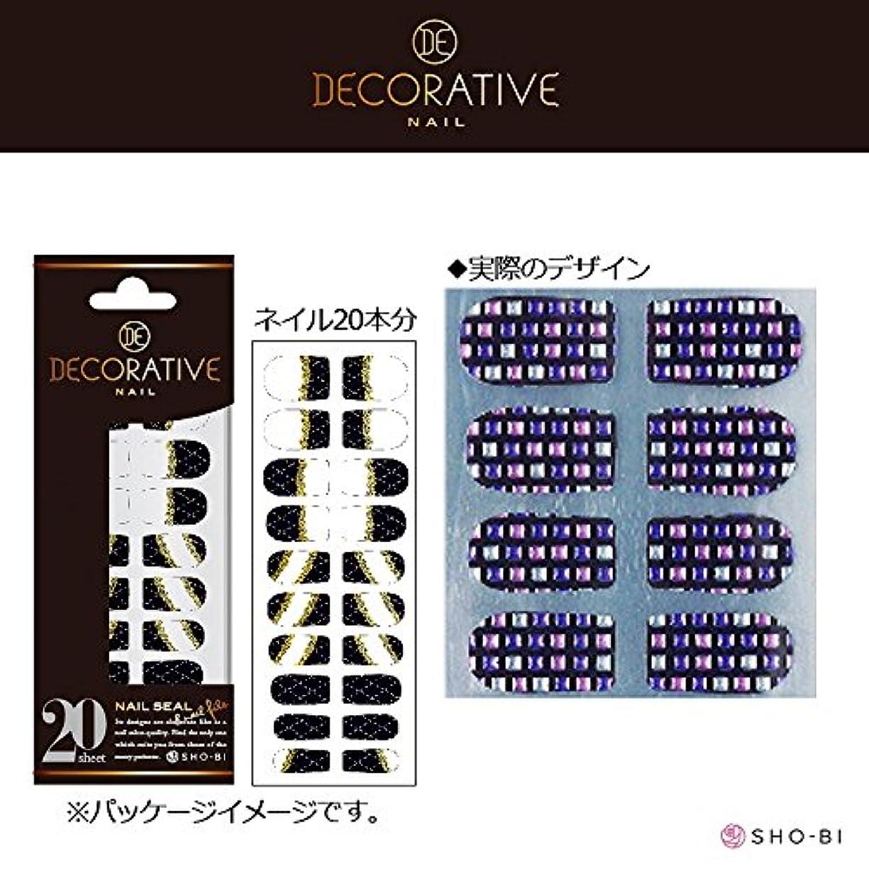 起こる美容師ショートデコラティブネイル ラッピングシール グロッシータイル TN80491