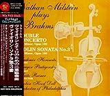 ブラームス:二重協奏曲&ヴァイオリンソナタ第3番 画像