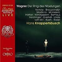Wagner: Der Ring Des Nibelungen (2005-10-25)