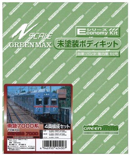 Nゲージ 424 東急7000系 4輌セット (未塗装車体キット)
