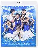 4.10中野サンプラザ大会 ももクロ春の一大事~眩しさの中に君がいた~(Blu-ray Disc)