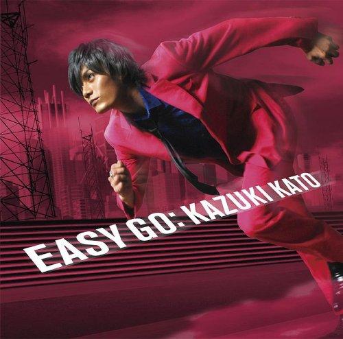 EASY GO(初回限定盤)の詳細を見る