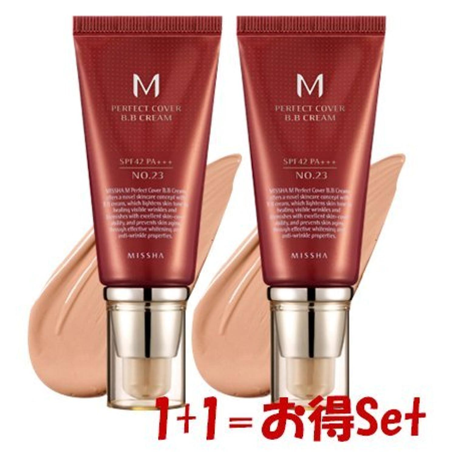 句読点月面楕円形MISSHA(ミシャ) M Perfect Cover パーフェクトカバーBBクリーム 23号+23号(1+1=お得Set)