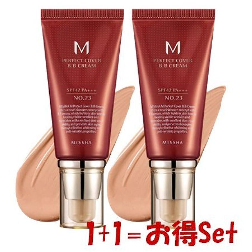 雄大なダイヤモンド蚊MISSHA(ミシャ) M Perfect Cover パーフェクトカバーBBクリーム 23号+23号(1+1=お得Set)