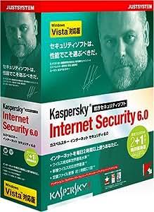 Kaspersky Internet Security 6.0 2+1ユーザー 特別優待版 (Vista対応版)