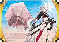 キャラクター万能ラバーマット Fate/Grand Order バーサーカー/ジャンヌ・ダルク [ オルタ ] 約長辺520×短辺370×厚さ2mm