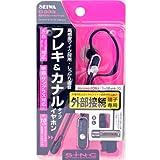 セイワ(SEIWA)イヤホンマイク 耳掛けカナルイヤホンマイクG FOMA外部接続端子 D333