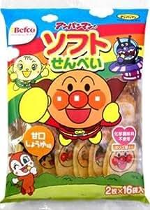 栗山米菓 アンパンマンのソフトせんべい 32枚×12袋