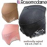 ローズマダム(Rosemadame) マタニティサポートガードル 【sweet】 スイートピンク M 102-6050-01
