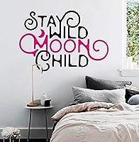 Xueshao ステイムーンウォールステッカーリビングルーム子供の寝室の装飾アートビニールデカール保育園の壁壁画家の装飾46×60センチ