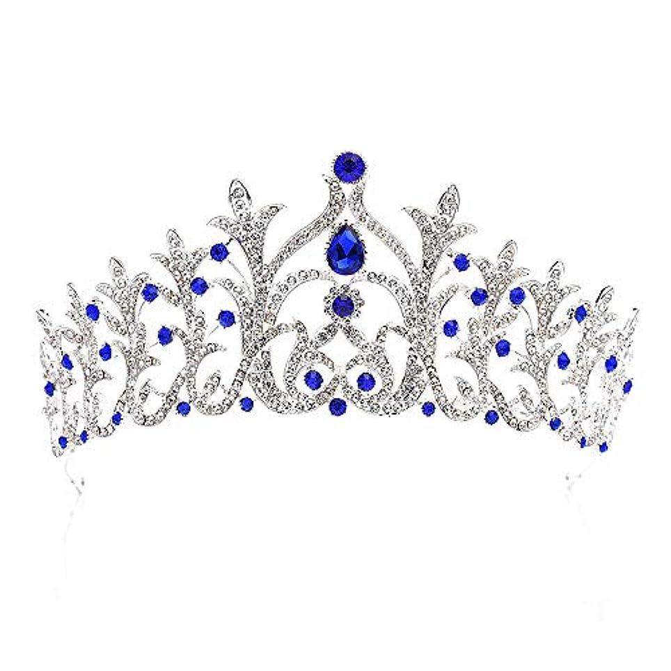 プラス見せます値結婚式ブライダルラインストーンクラウンティアラ ジュエリーレディースブライダルページェント結婚式のラインストーンクリスタルティアラクラウン 結婚式 成人式 誕生日会 花嫁 髪飾り (Color : Silver+blue, Size : 16*7.5cm)