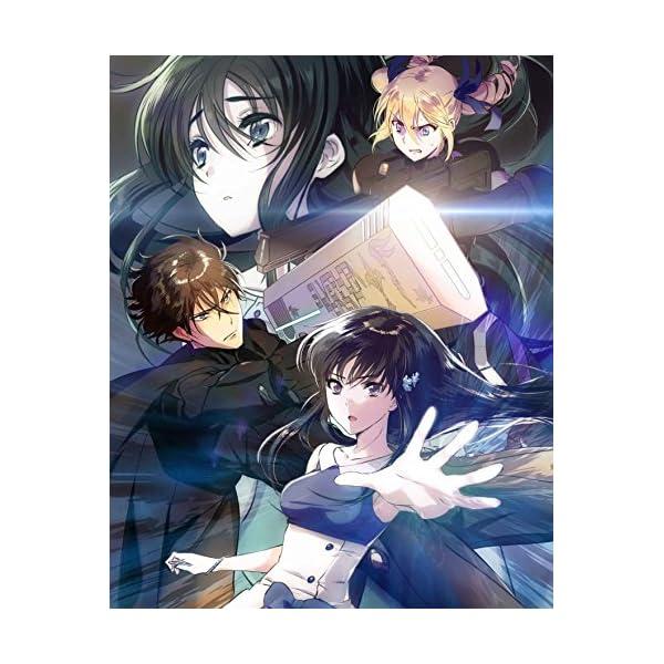 【Amazon.co.jp限定】劇場版 魔法科高...の商品画像