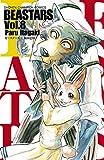 BEASTARS 8 (少年チャンピオン・コミックス)