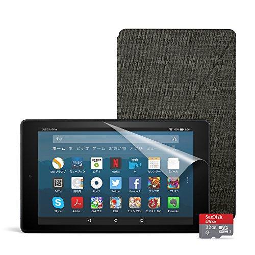 スターターセット (Amazon Fire HD 8 用カバー ブラック + 保護フィルム + SanDisk 32GB microSDHCカード)