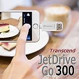 Transcend USBメモリ(iPhone iPad iPod/Win Mac兼用:Apple MFi認証取得)128GB シルバー JetDrive Go 300 TS128GJDG300S