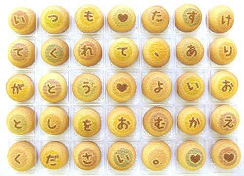 COOKIE MAIL お歳暮お手紙 クッキーメール(sb02-bt-cs-k-ba)
