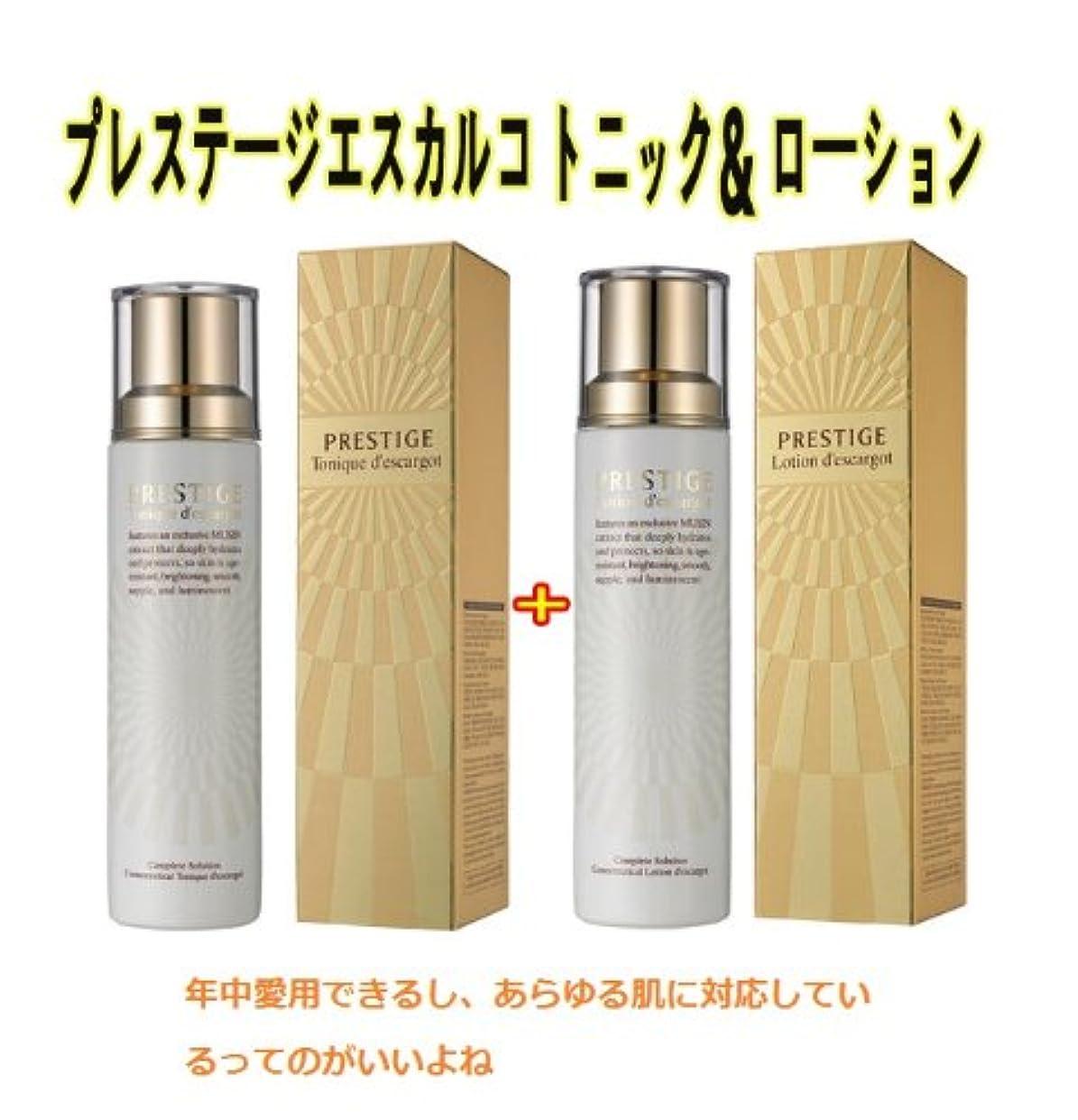 ライトニングつぶやきポップIts skin PRESTIGE skin/lotion I 1+1 2種set(プレステージ エスカルコ ローション + トニック 1 (あらゆる肌用) 2種セット