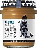 アヲハタ 塗るテリーヌ 北海道産スモークサーモン 73g