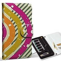 スマコレ ploom TECH プルームテック 専用 レザーケース 手帳型 タバコ ケース カバー 合皮 ケース カバー 収納 プルームケース デザイン 革 ユニーク カラフル 模様 002729