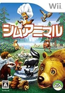 シムアニマル - Wii