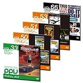 新社会人の能力開発セット(PPV-DVD)