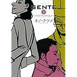 GENTE 2 (Fx COMICS)
