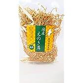 「乾燥干しえのき」50gx20袋入(無農薬・無添加)【信州長野県産限定】