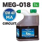 AZ(エーゼット) MEG-018 バイク用 4サイクルエンジンオイル【10W-40 MA2】1L CIRCUIT EsterTech 全合成油(EG231)