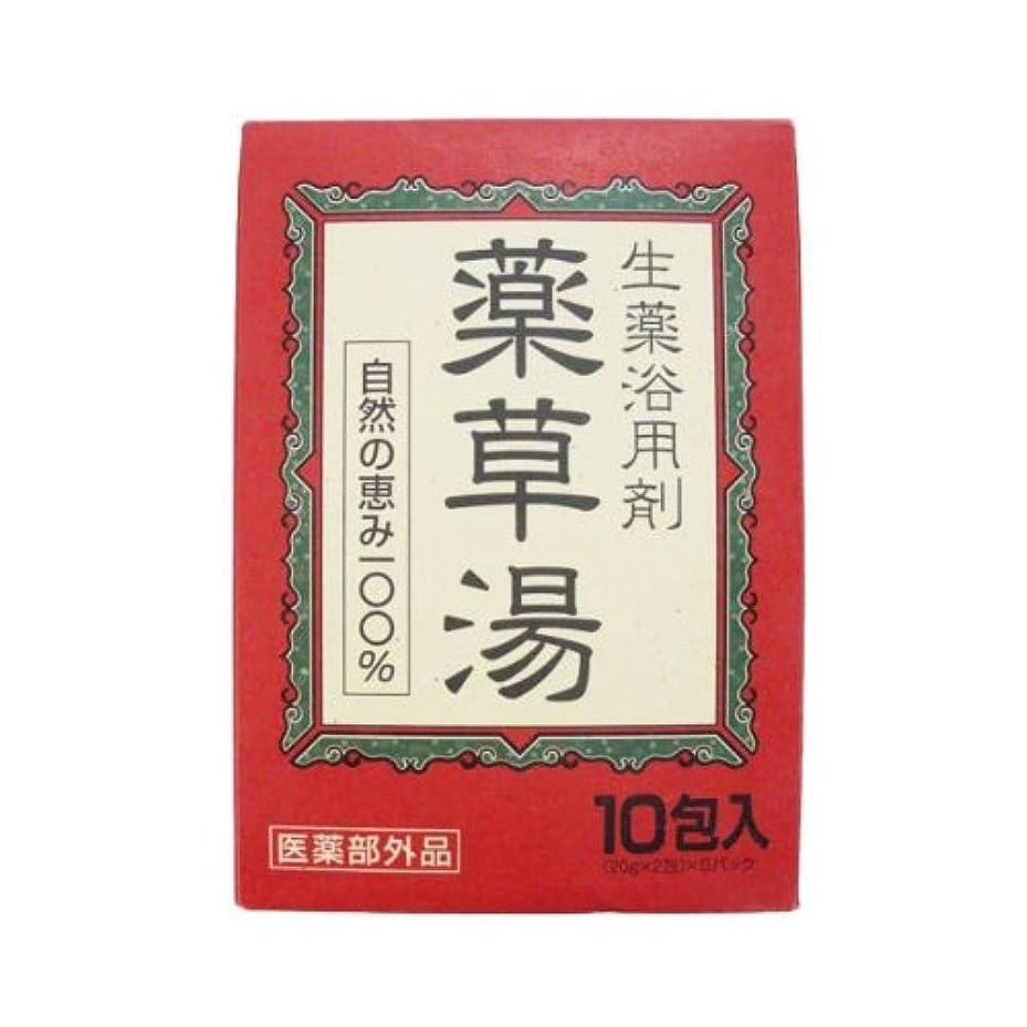 サイクルグレード情熱VVN生薬入浴剤薬草湯10包×(20セット)