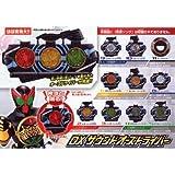 ガシャポン 仮面ライダーオーズ DXサウンドオーズドライバー 全11種セット