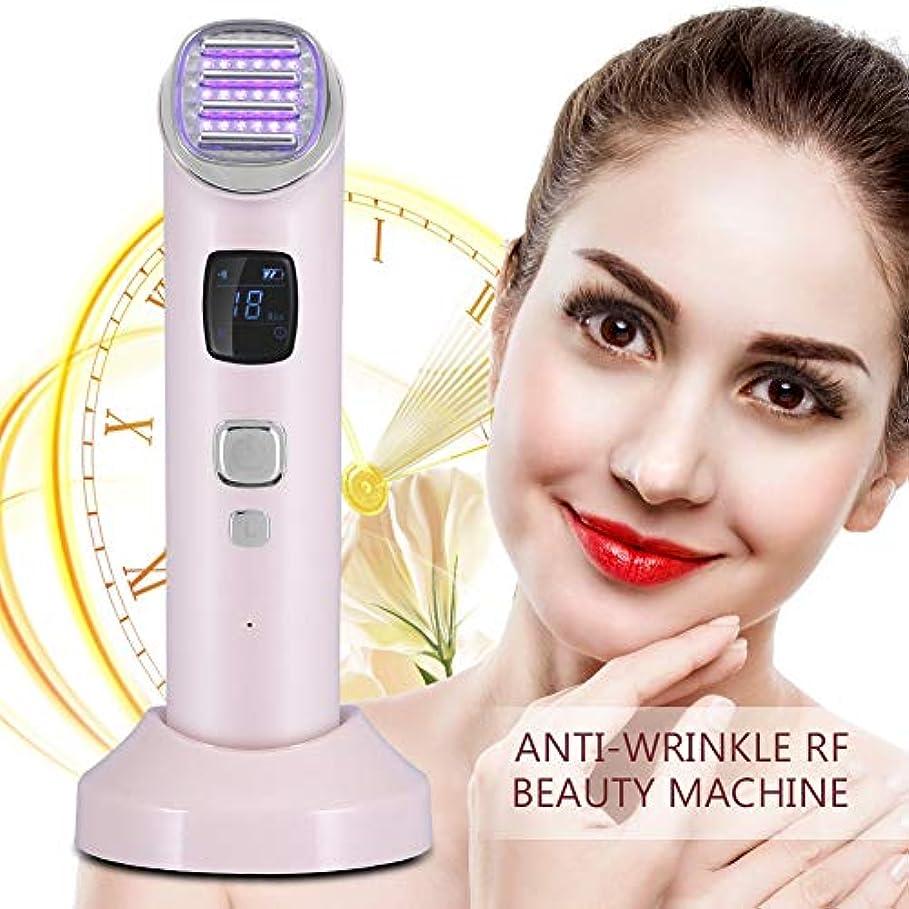 エンドウアルミニウム便宜EMSしわの取り外し機械、赤く青い光子療法の美機械しわの取り外しの表面持ち上がる熱く、冷たい顔のマッサージ用具