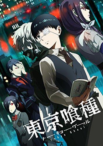 東京喰種トーキョーグール 【DVD】 vol.1 「特製CD同梱」