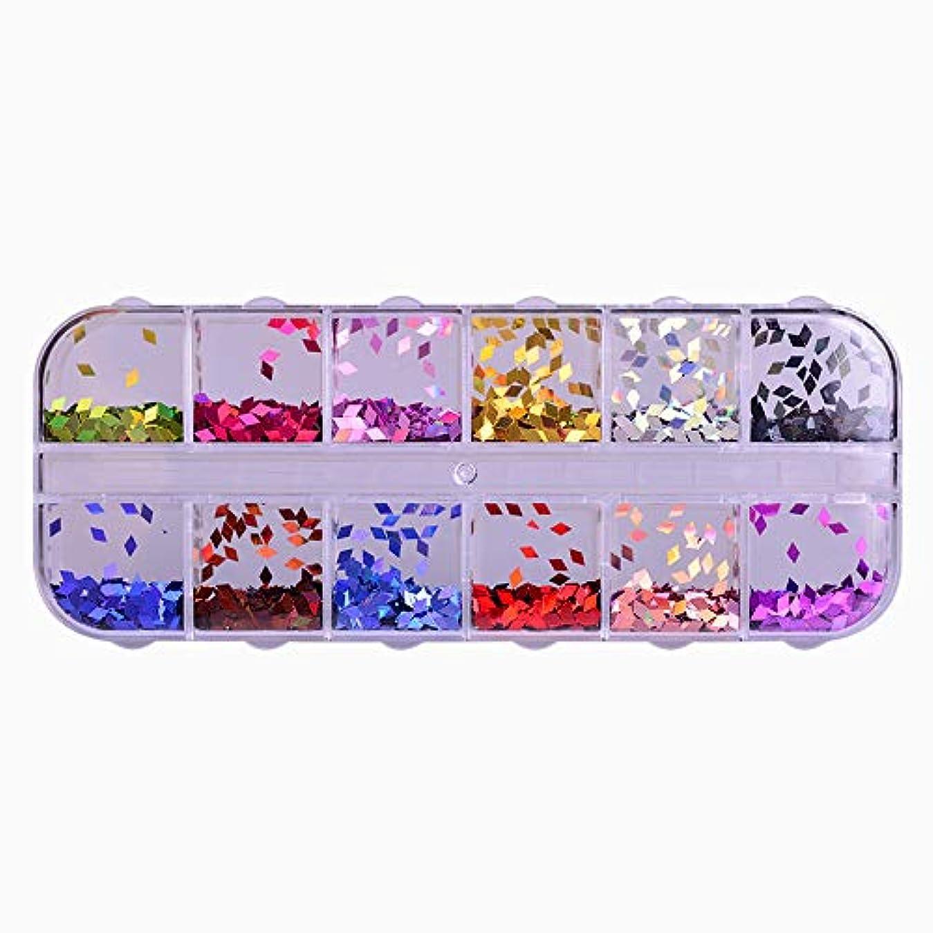 関係ない強大な維持12 Color Rhombus Laser Sequin Nail Art Sparkly Slice Paillette 3D Salon Decor Accessory for DIY Glitter Flake...
