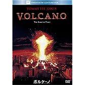 ボルケーノ (ベストヒット・セレクション) [DVD]