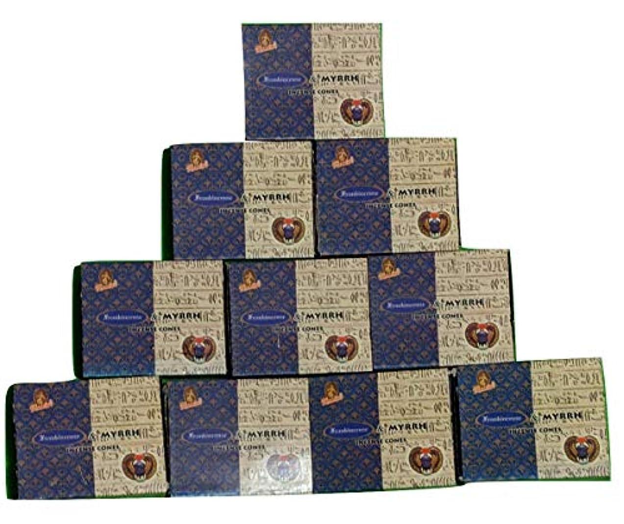 対応作成者乱雑なKamini Incense Cones : Frankincense and Myrrh – 10パックの10 = 100 Cones