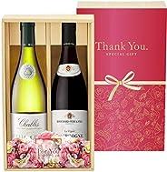【Amazon.co.jp限定】 【ギフト プレゼントに最適】 ブルゴーニュ 赤白ワイン2種(シャブリ、ピノノワール) ギフトセット [ 赤ワイン ミディアムボディ フランス 750ml×2本 ] [ギフトBox入り]