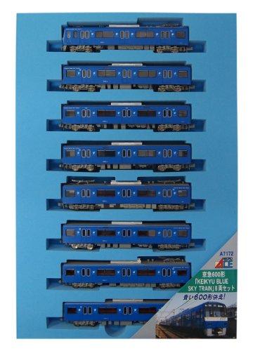 Nゲージ A7172 京急600形 「KEIKYU BLUE SKY TRAIN」 8両セット