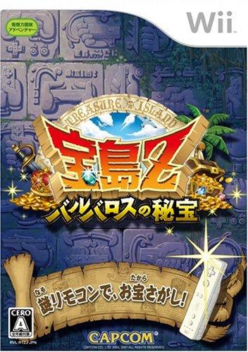 宝島Z バルバロスの秘宝 - Wiiの詳細を見る