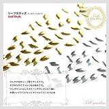 ネイル パーツ メタル ジェルネイル リーフスタッズ/ジェルネイル カラージェル ネイル用品 (ゴールド)