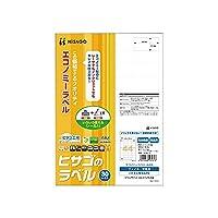 (まとめ買い) ヒサゴ エコノミーラベル 44面 A4 30シート入 ELM022S 【×3】