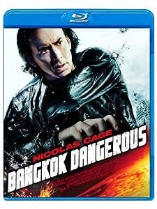 バンコック・デンジャラス [Blu-ray]