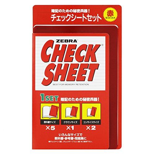 ゼブラ 暗記用 チェックシートセット 赤 10個 B-SE-301-CK-R