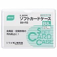 ソフトカードケース(再生オレフィン製) B8 【263-68】
