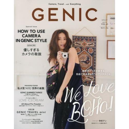 女子カメラGENIC 2017年 9月号(vol.43-