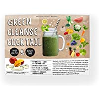Natural Beauty Balance グリーンクレンズカクテル Green Cleanse Coktail ダイエット 30包