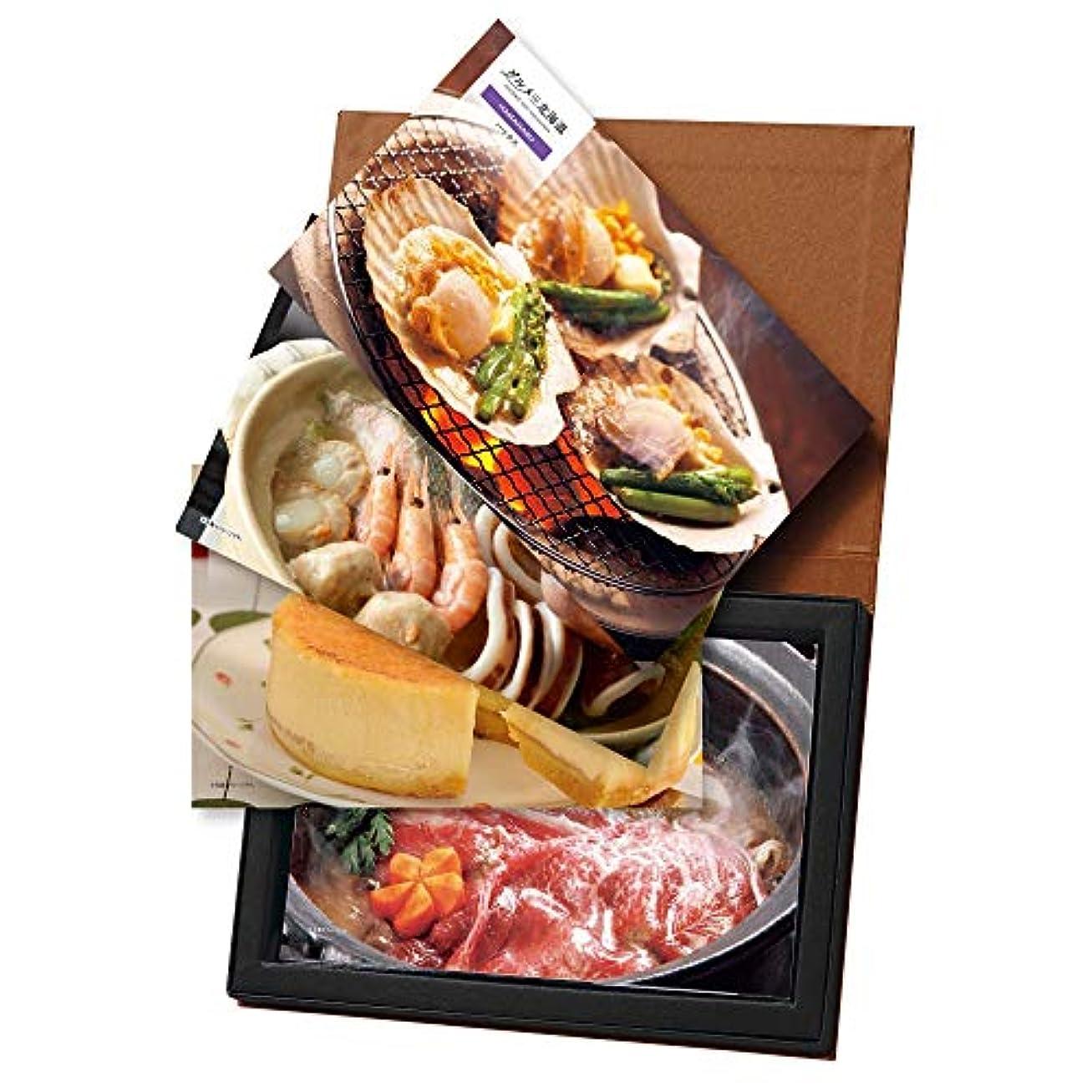 荷物肯定的弓ハーモニック グルメカタログギフト グルメTHE北海道 HAMANASU (ハマナス) 包装紙:ルシェローズ