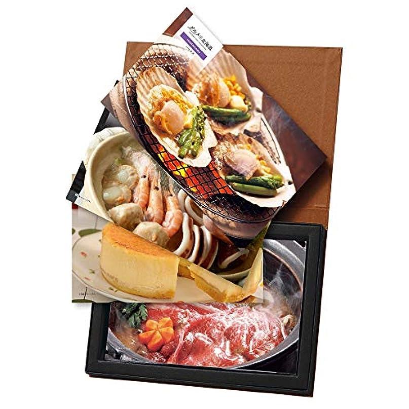 一定フィードオン葉ハーモニック グルメカタログギフト グルメTHE北海道 HAMANASU (ハマナス) 包装紙:グランロゼ